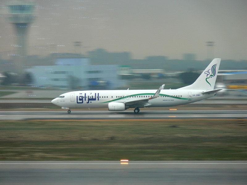 Yeşilköy Havaalanından Kareler Uçak sevenlere ;) P1050556_resize
